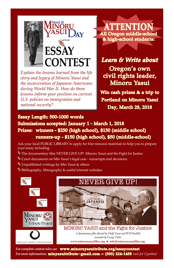 library essay contest San diego public library foundation: your generosity will help minds grow.